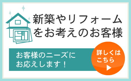 一級建築士事務所イシタケ