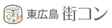 ロニク(Roniku)- イベント:東広島街コン・マッチングイベント情報サイト